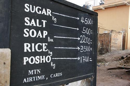 Prices, always rising (DFID - UK Department for International Development via Flickr)