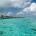 Inutile de commencer cet article par une description paradisiaque des Maldives. Tout le monde connait ce chapelet d'îles coralliennes. Au moment où vous lisez ces mots, un tableau de son […]