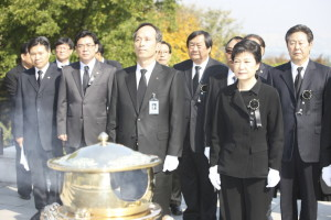 Park Geun Hye at her father's memorial in 2012