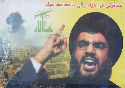 Hassan Nasrallah in Syria