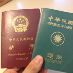 Taiwanese and People's Republic of China separate passports. https://flic.kr/p/a76vmd