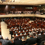 The Knesset, Israel's legislative branch of government.  http://bit.ly/2gK0Xxi