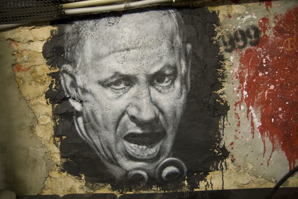 Painted Portrait of Benjamin Netanyahu credit: https://flic.kr/p/bx8BcX